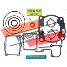 Yamaha YZ250 1988 - 1989 Mitaka Top End Gasket Kit